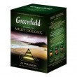 GREENFIELD Milky Oolong 20 x 1.8g.
